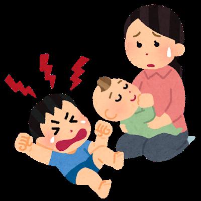 赤ちゃん返りで怒る長男