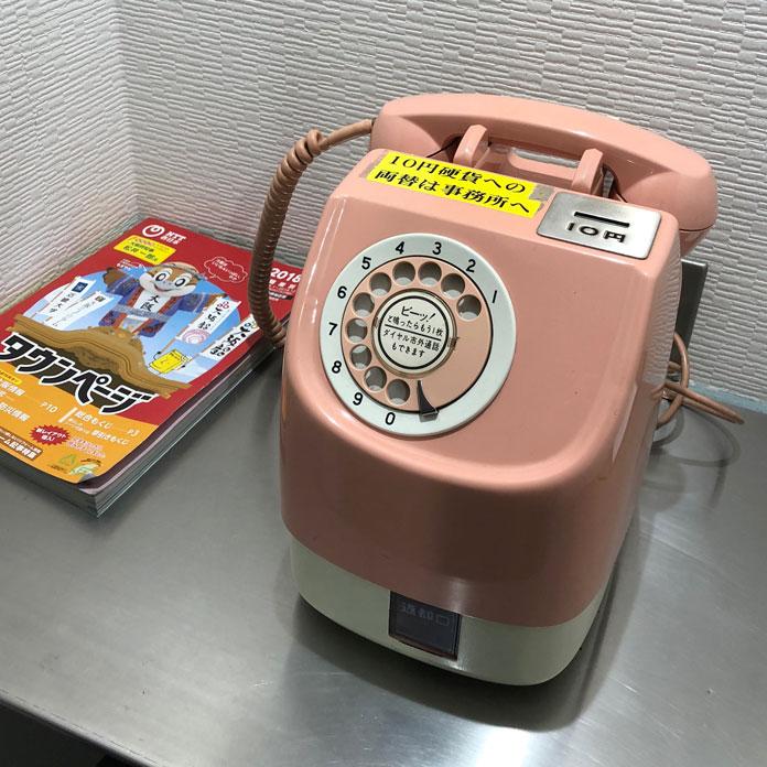 ダイヤル式のピンクの公衆電話