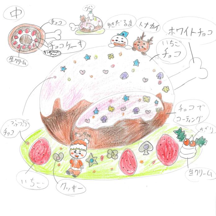 オリジナルクリスマスチキンケーキ
