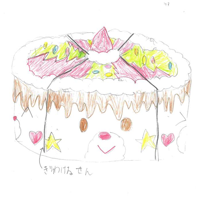 HAPPYサンタミックスケーキ