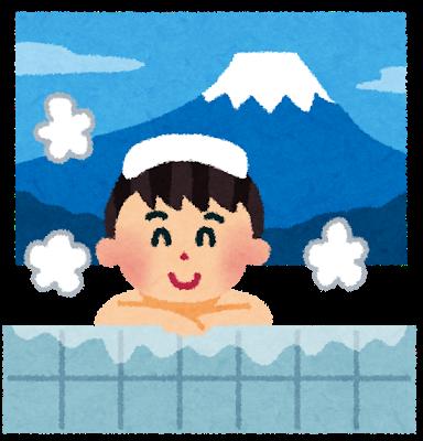 銭湯のお湯につかる男性