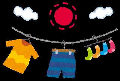 太陽と洗濯物
