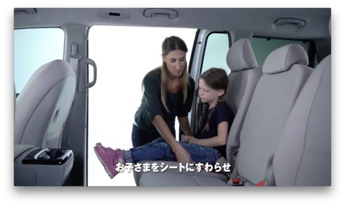 シートに子どもを座らせます