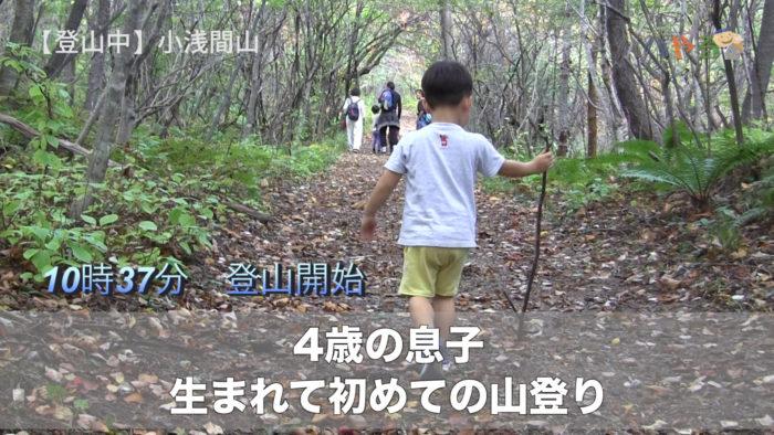 4歳の息子がはじめての登山