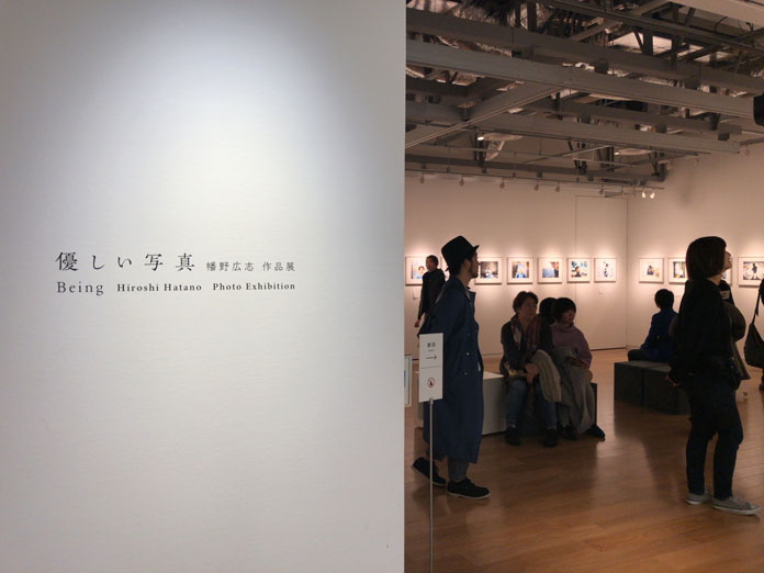 幡野広志 作品展「優しい写真」 入り口