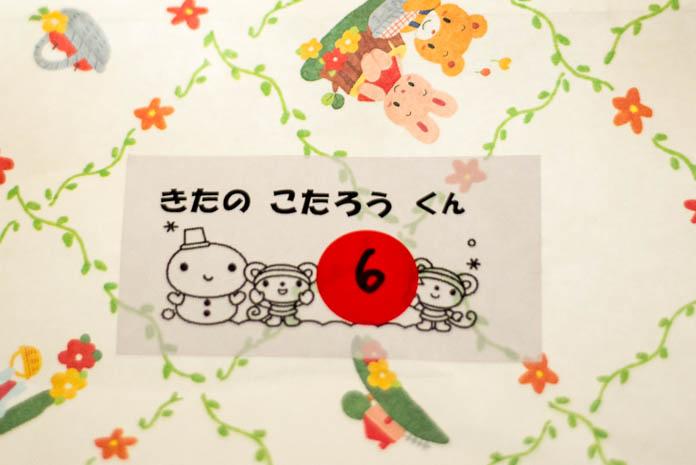 プレゼントの包装紙