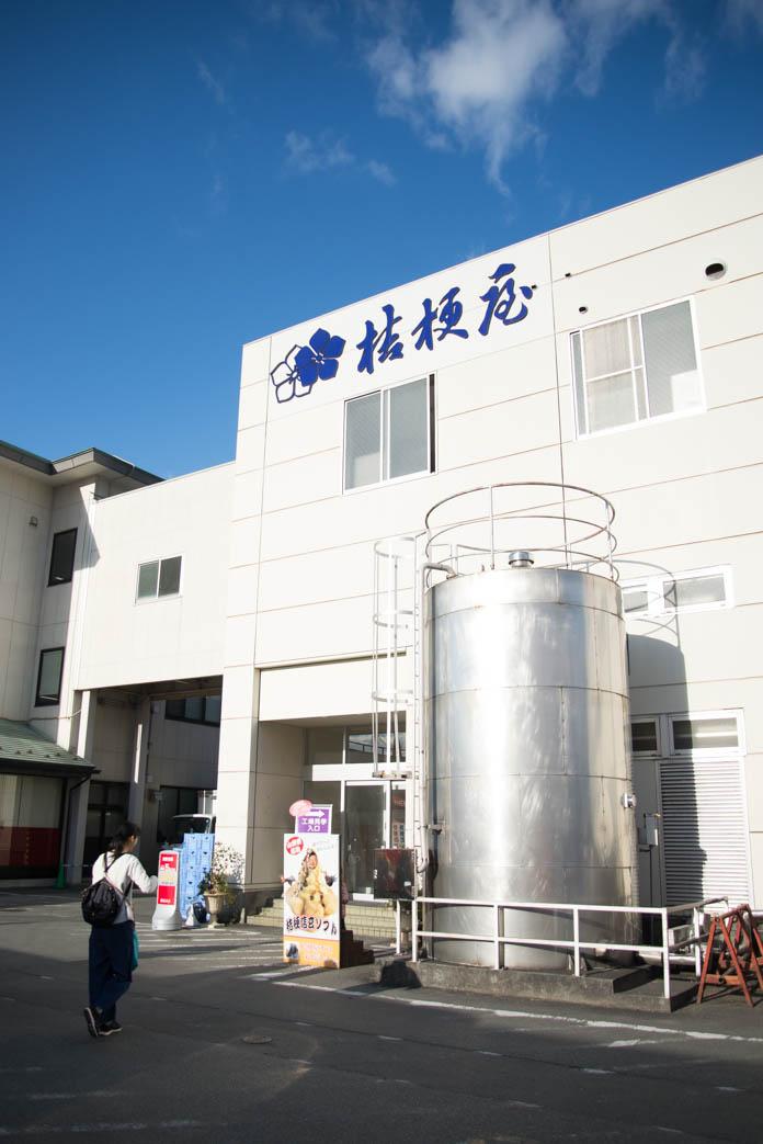 桔梗屋 工場