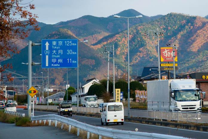 東京まで125km(山梨県)
