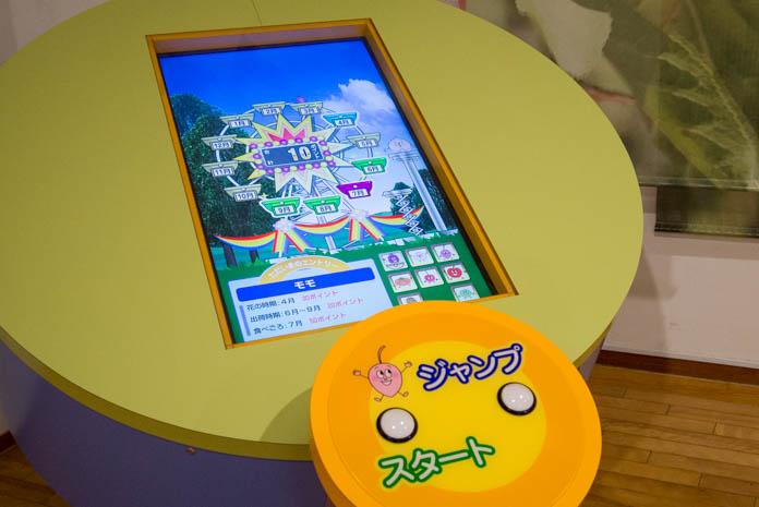 山梨県笛吹川フルーツ公園 展示室・キッズ向けゲーム