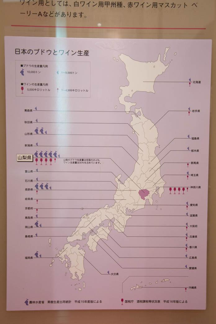 都道府県別 日本のブドウとワイン生産