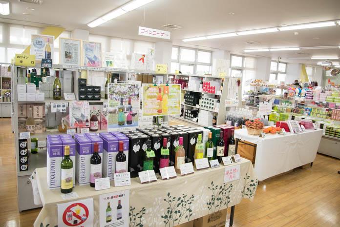 山梨県笛吹川フルーツ公園 くだもの工房・県産ワインのほか、菓子・特産品の販売コーナー