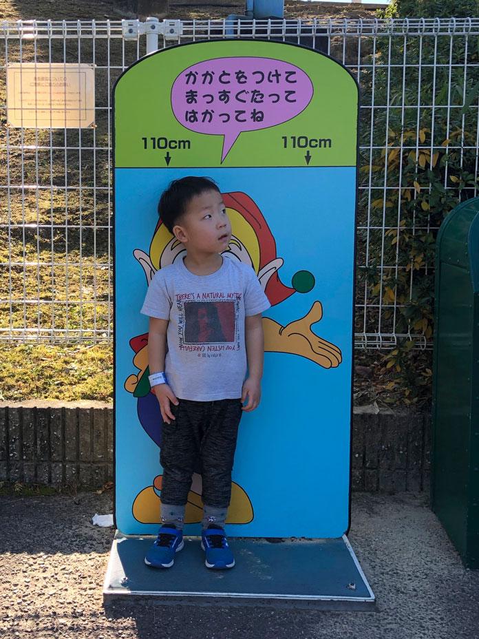 ひらかたパークで身長を測る子ども