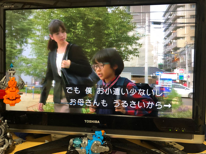ドラマ「トクサツガガガ」の一場面 主役のOLと小学生が話しながら歩いている