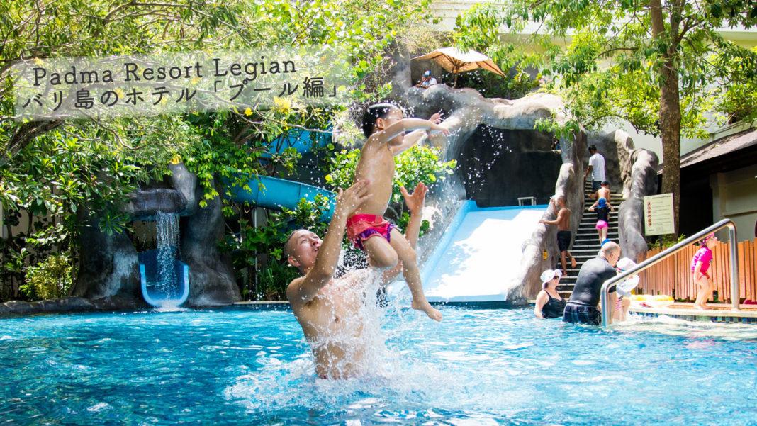 プールでパパが4歳の息子と遊んでいるところ