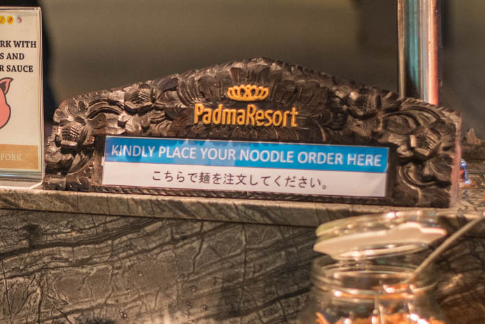 Padma Resort Legian(パドマ リゾート レギャン)の朝食バイキングのアジアコーナーの日本語表記