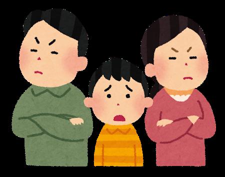 両親の離婚で、狭間に立たされる子ども