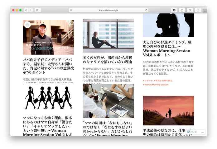 M Relations ウェブサイトのスクリーンショット
