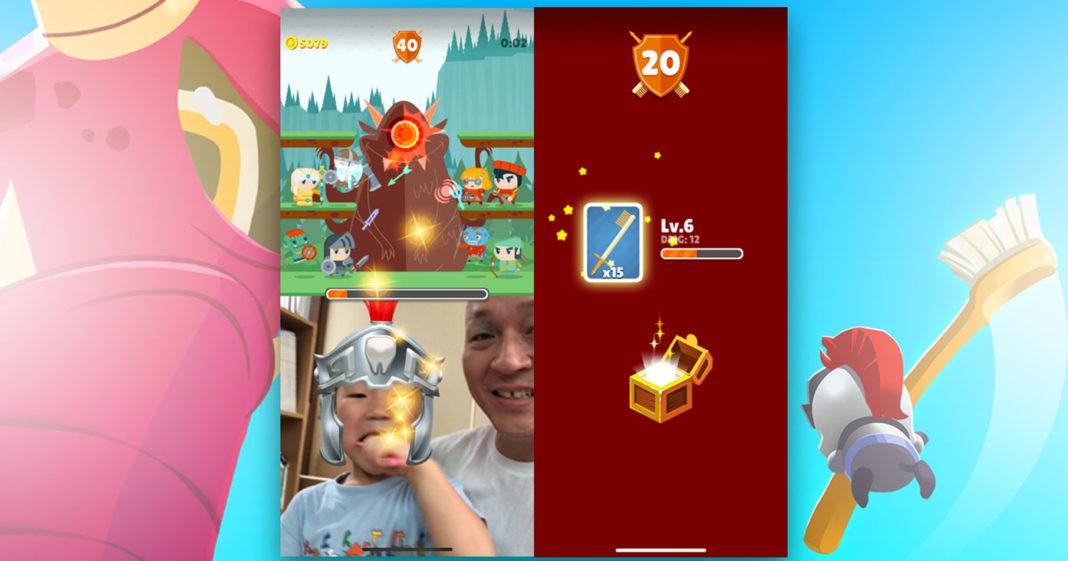 アプリ「はみがき勇者」プレイ中の画面