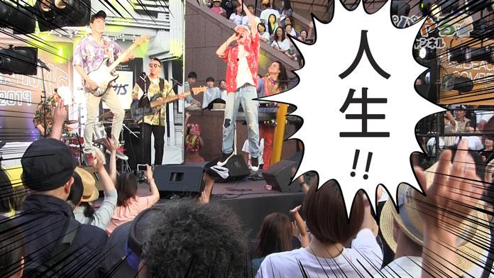 CHOZEN LEE さんがステージでジャンプしながら「人生」