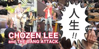 CHOZEN LEE and THE BANG ATTACK 人生 おもいっきりジャンプ