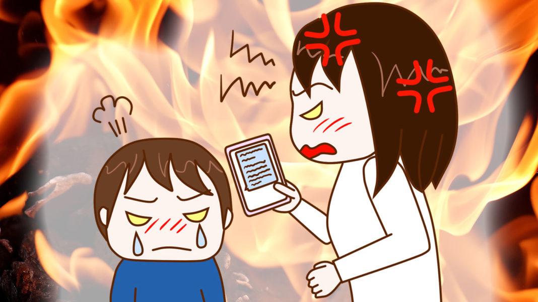 母親と子どもが親子喧嘩