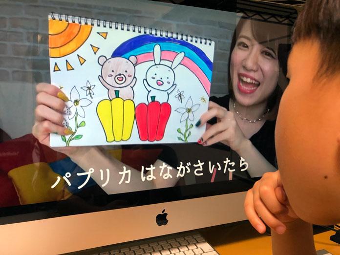 iMacでパプリカを見ている5歳男児
