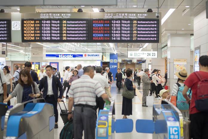 新大阪駅の改札口