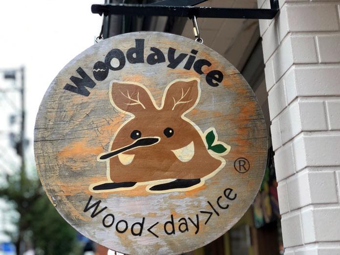 ウディック(Woodayice)の看板