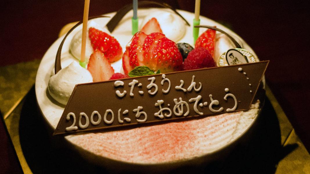 イチゴのホールケーキと「こたろう2000にちおめでとう」のプレート