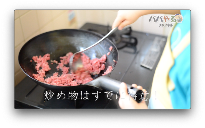 中華鍋で挽き肉を炒める