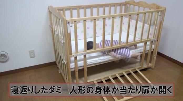 ベビーベッドに寝ている赤ちゃんが寝返って柵に当たる