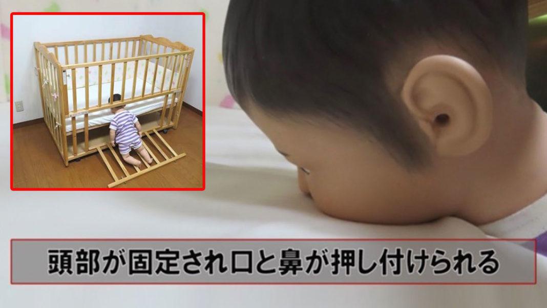 ベビーベッドに挟まって窒息した赤ちゃん
