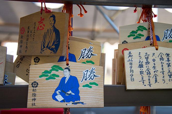 松陰神社の絵馬