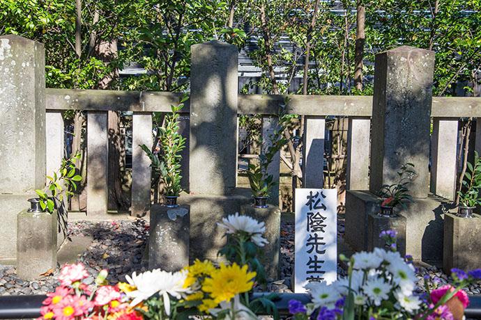 吉田松陰のお墓
