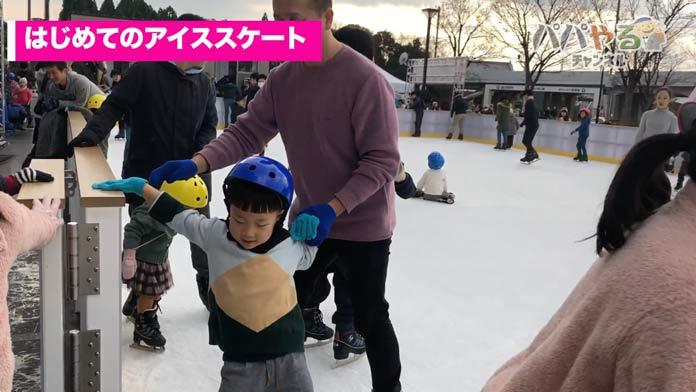 VIVA SQUARE KYOTO の手袋