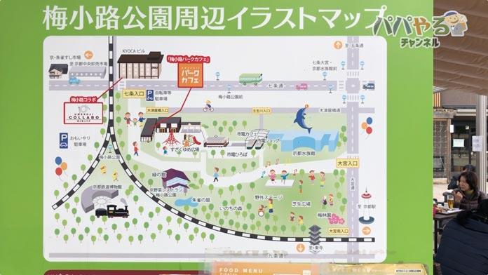 梅小路公園イラストマップ
