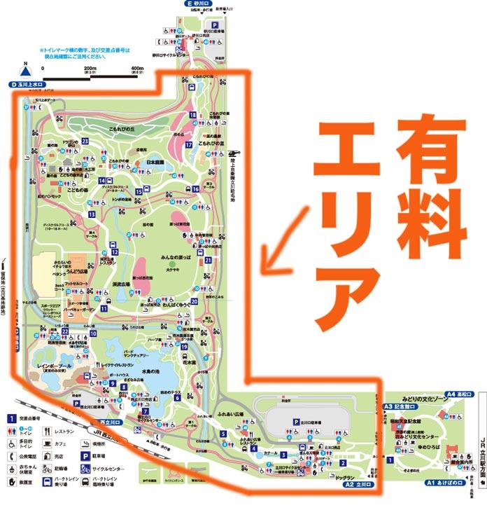 昭和記念公園マップで有料エリアはどこ?