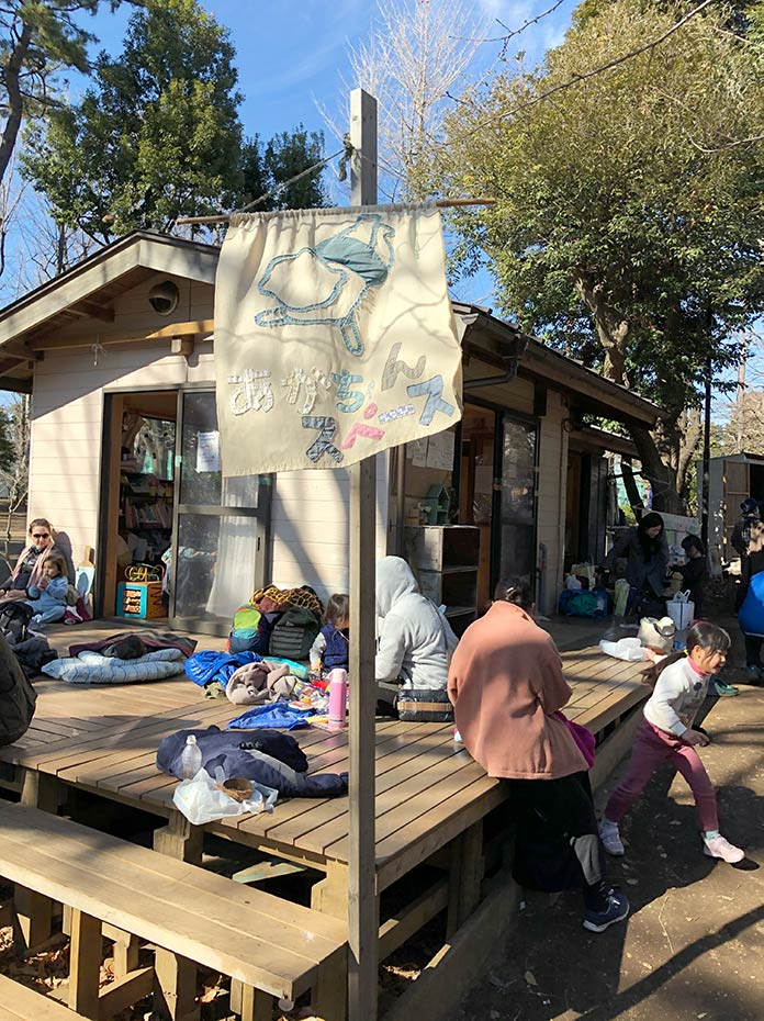 赤ちゃんスペース 羽根木公園プレーパーク