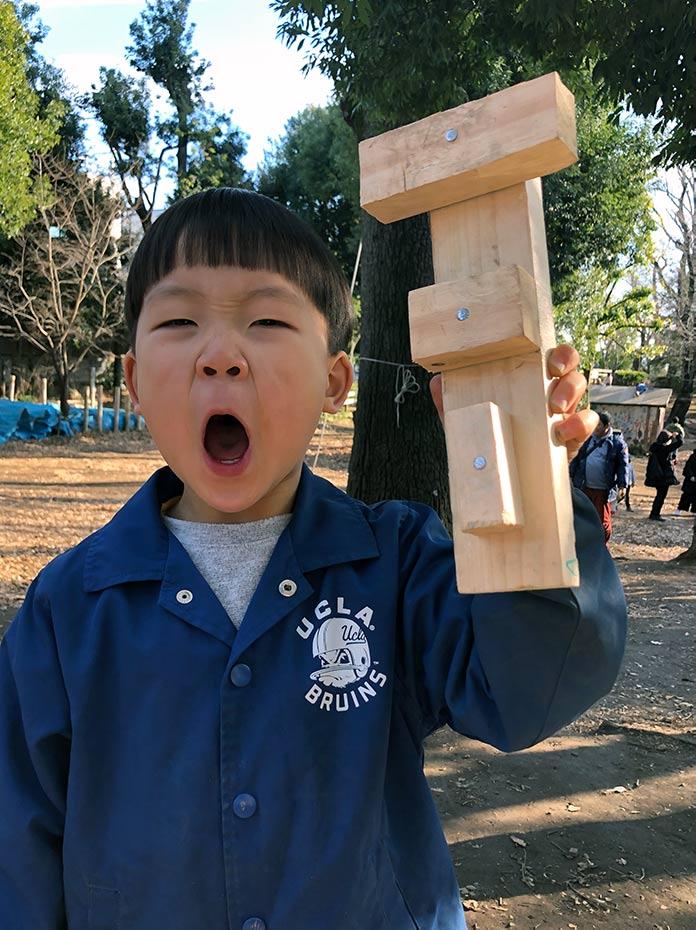 初めての木工作完成! 羽根木公園プレーパーク