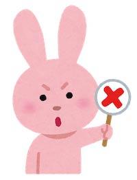 ×(バツ)の札をあげるウサギ