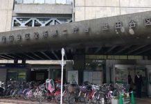 世田谷区役所第二庁舎(保育課)