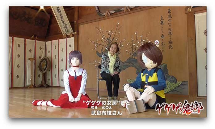 ゲゲゲの鬼太郎、鳥取県の動画