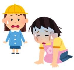 保育園・幼稚園で食中毒発生