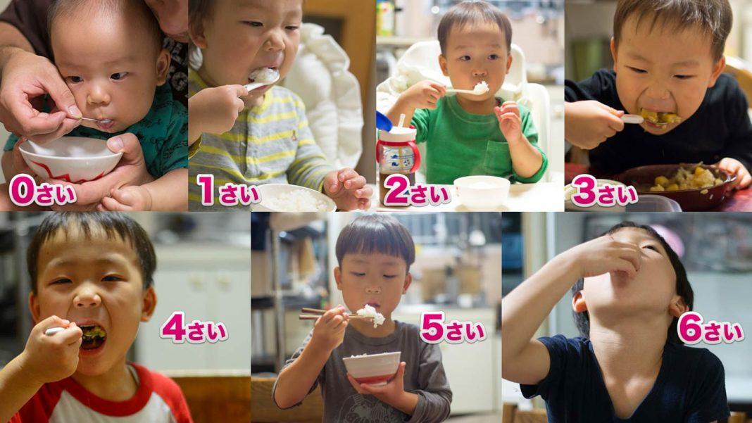 0歳から6歳、年齢別ごはんを食べている子ども