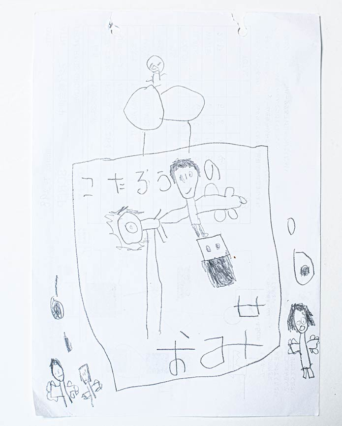 6歳の息子(保育園・年長)が描いた、将来なりたい職業