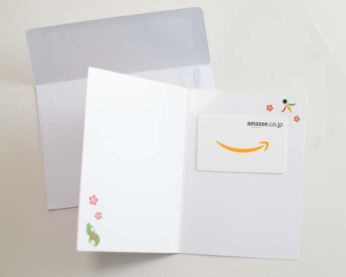 Amazonギフト券 開いたところとカード