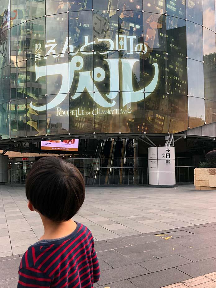 プペルの巨大広告を見入る6歳に息子