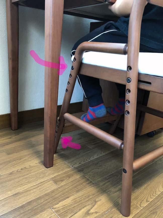 座面と足置きの高さ調整ができる学習椅子