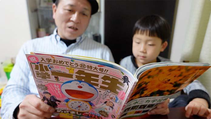 親子で雑誌「小学一年生」を読んでいる