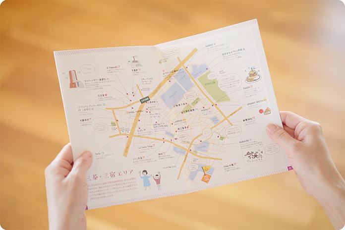 Go Go! ご近所マップ「三茶・三宿エリア」